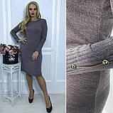 Модное женское трикотажное платье, фото 2