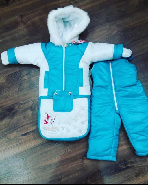 Верхняя одежда для новорожденных — комбинезоны - трансформеры