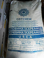 Карбамид N-46% азотное удобрение (мочевина) в мешках. Киев, Святошино., фото 1