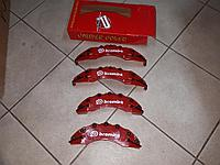 Накладки на тормозные суппорта Brembo 4 шт красные