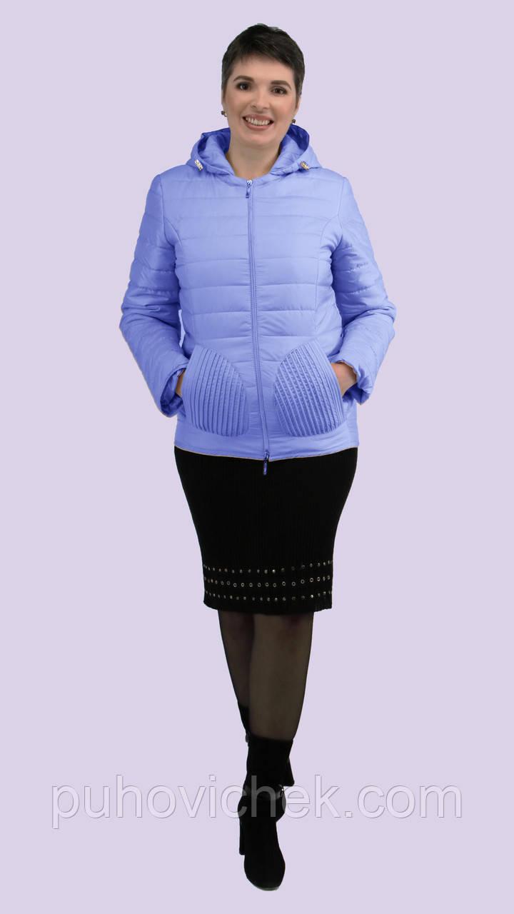 Демисезонная женская куртка стильная Украина