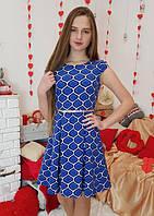 Платье детское Миледи синие подростковое для девочки 134,140,146,152см пояс