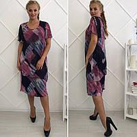 Женское нарядное платье увеличенных размеров  54-60, фото 1