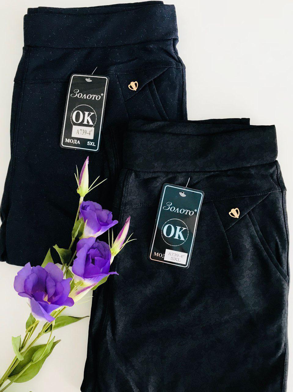 Женские лосины брюки с карманами 5XL-6XL-7