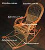 Качалка кресло ручной работы  из лозы