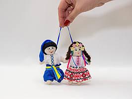 Куклы брелки мини пара, Украина.