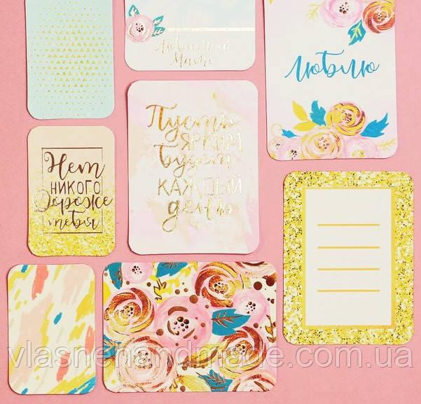 Карточки з фольгуванням - Любимой маме - 10 х 10.5 см