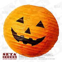 "Фонарик бумажный ""Тыква"" диаметр 40 см, на Хэллоуин."