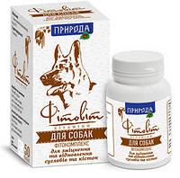 """Фитокомплекс для укрепления и восстановления суставов и костей (собаки) 50 таблеток """"Природа"""""""