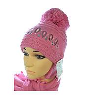 Детский комплект шапка и шарф (зима)