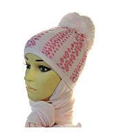 Зимний детский комплект шапка+шарф девочковый