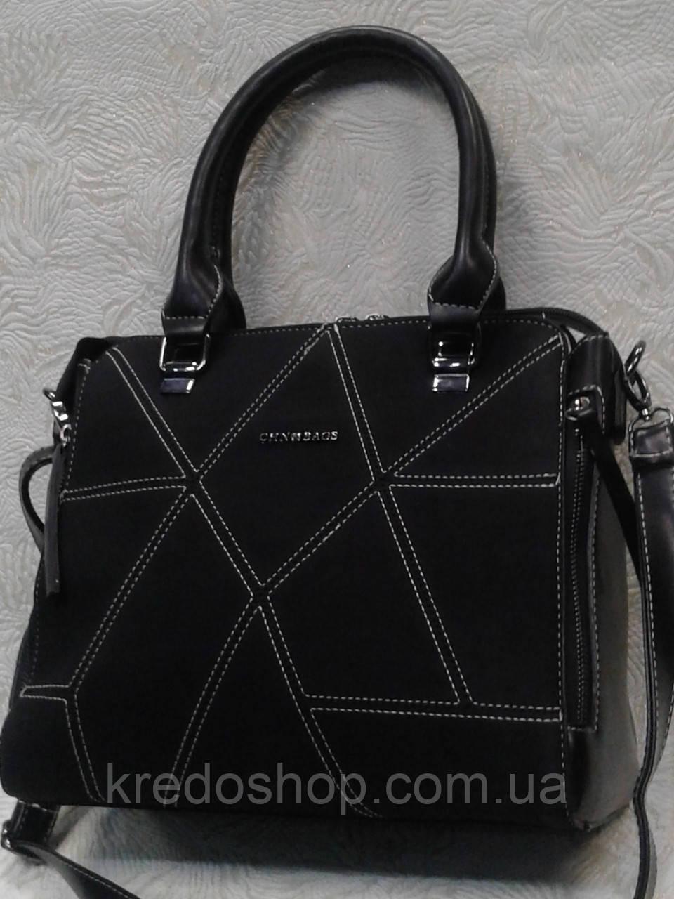 3666981fd8e0 Женская сумка черная красивая стильная (Турция) - Интернет-магазин сумок и  аксессуаров