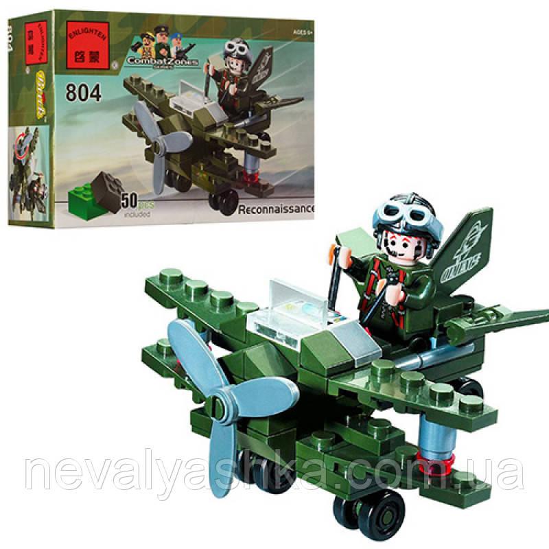 Конструктор Brick Enlighten Военная техника Самолёт, 50 дет., 804, 004101