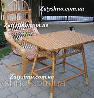 Набор плетеной мебели из лозы для дома