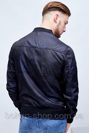 Куртка весенняя Valentino, фото 2