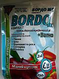 Бордосская смесь,  250г, фото 2