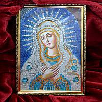 Готовая Алмазная вышивка 34х24 икона Дева Мария в молитве