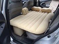 Надувной матрас диван в автомобиль. Суперудобный авто матрас. С насосом.
