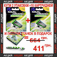 Gillette Mach3 Sensitive 16 шт. + станок для бритья
