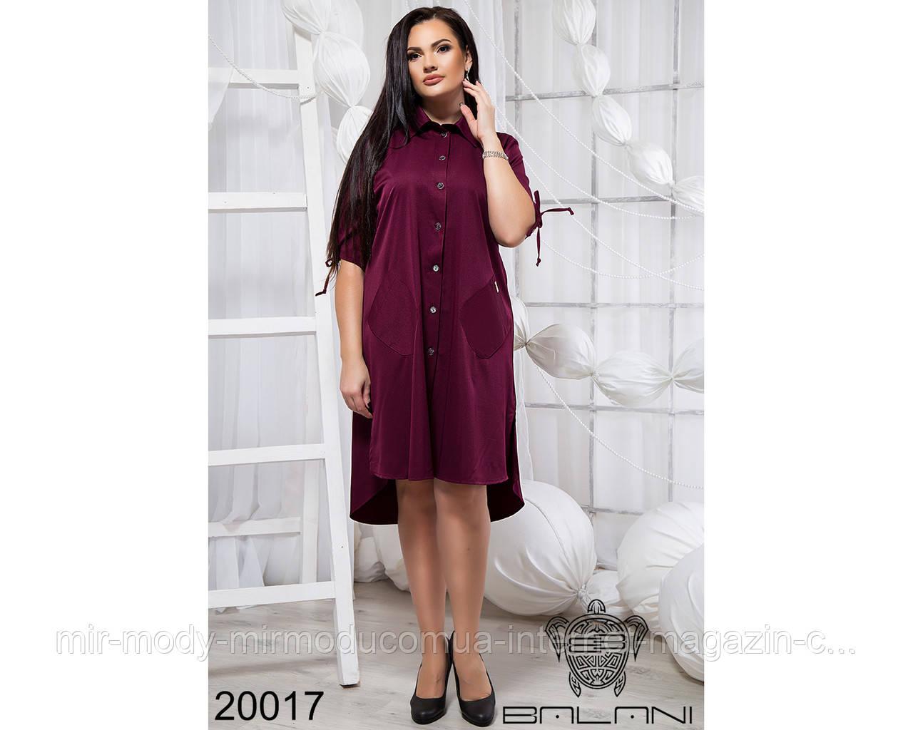 Стильное платье с открытыми плечами - 20017 с 48 по 56 размер бн