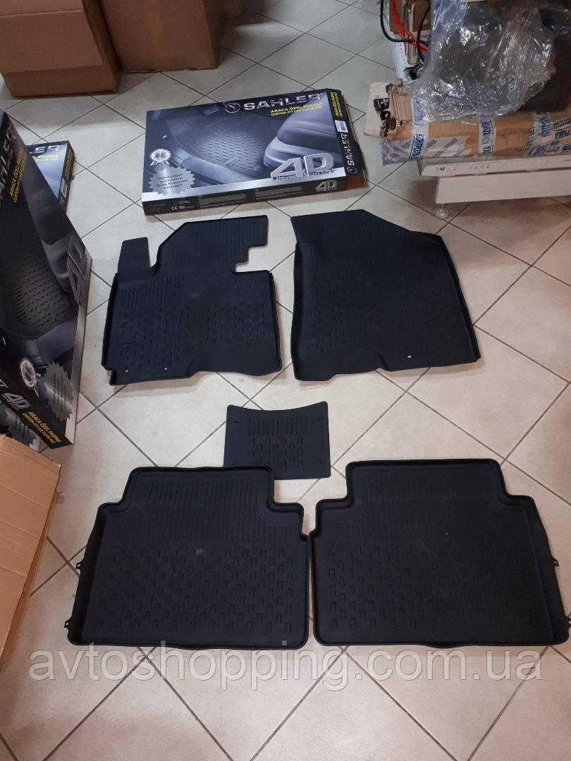 Коврики в салон 4D резиновые Kia Sportage III 2010-2015, Качество!