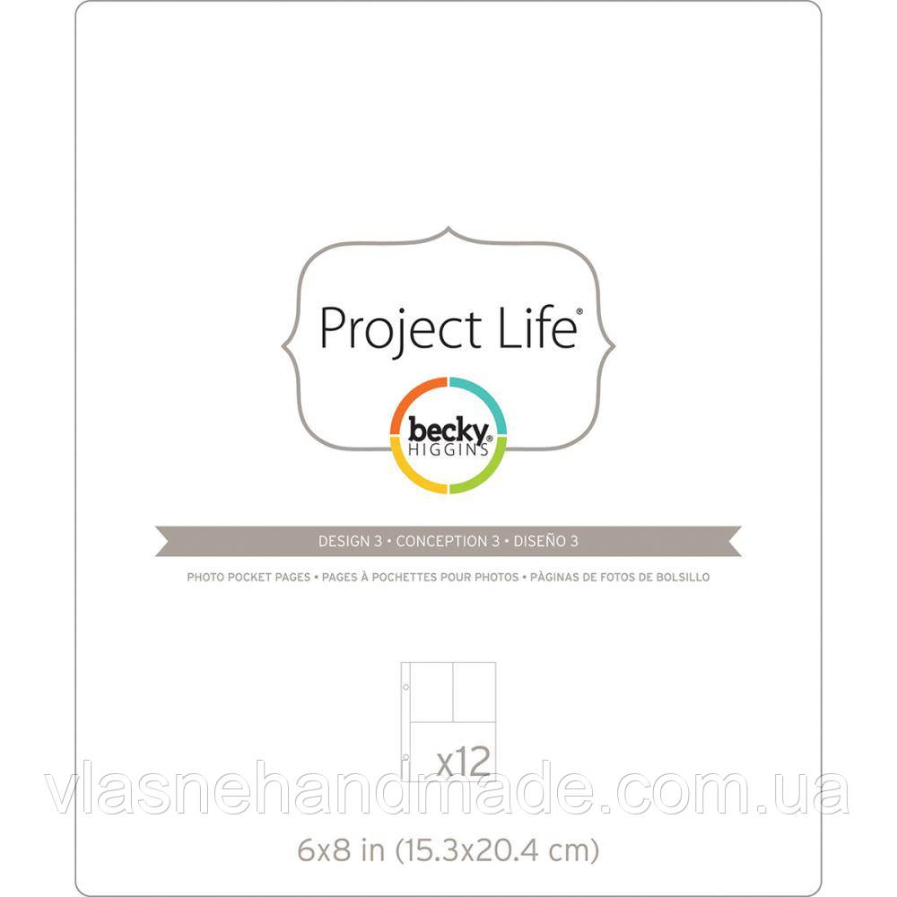 Набір сторінок для Project Life - Design 3 - Becky Higins - 6X8 12Pkg