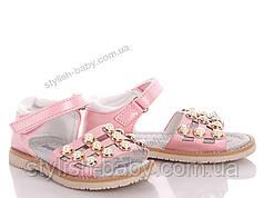 Детская летняя обувь оптом. Детские босоножки бренда GFB (Канарейка) для девочек (рр. с 21 по 26)