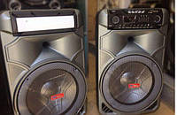 Комплект активной акустики SS-888 /Usb/Радио/Bluetooth