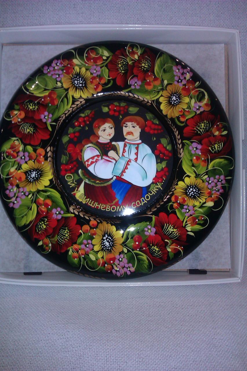 Розписна тарілка, Ой у вишневому садочку