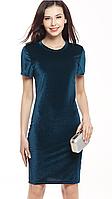 Платье хамелеон Liva Girl праздничное с бархатным покрытием коротким рукавом.  S(42), ТЁМНО-БИРЮЗОВЫЙ