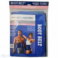 Пояс Боди Белт / Body Belt Тайвань
