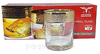 """Набор стаканов для виски KAV22-405 рисунок """"Золотой карат"""" 6 шт."""