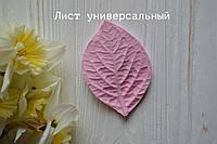 Молд лист универсальный