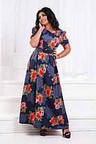 ДС1369 Длинное платье (размеры 48-56), фото 2