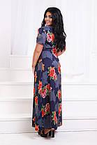 ДС1369 Длинное платье (размеры 48-56), фото 3