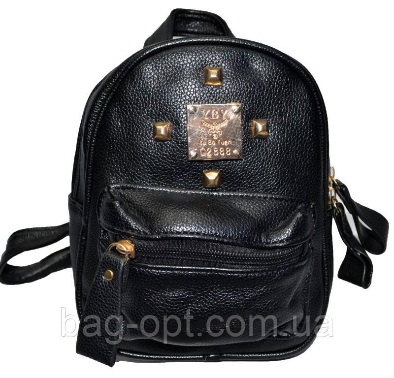 Женский городской рюкзак (21x19x9)