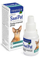 """Лосьон для ушей """"SaniPet"""" капли 15мл (для кошек и собак) """"Природа"""""""