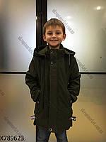"""Куртка удлиненная на мальчика демисезонная (116-140 см) """"Spider"""" купить оптом со склада LB-1048, фото 1"""