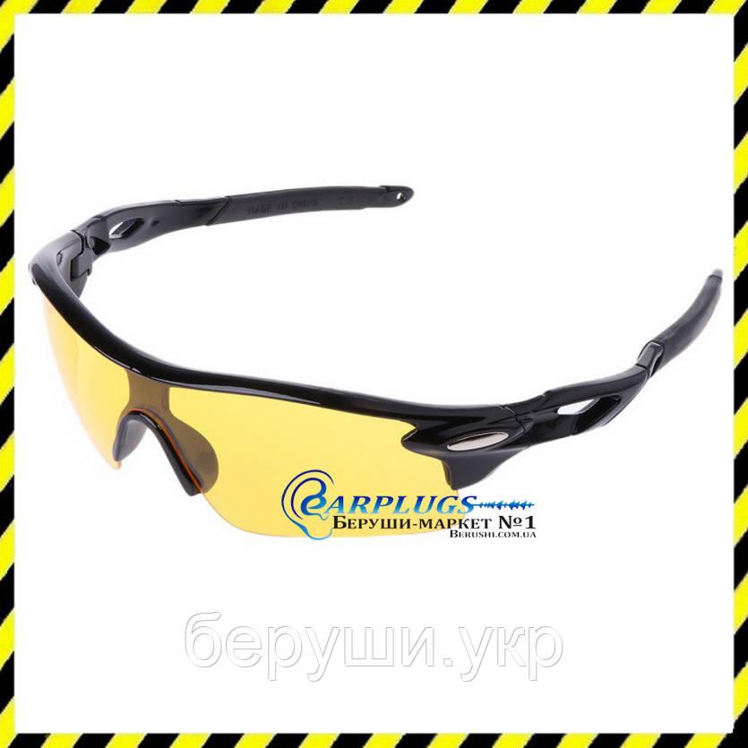 Очки защитные  с жёлтыми  линзами (черные вставки), UV400 защита.