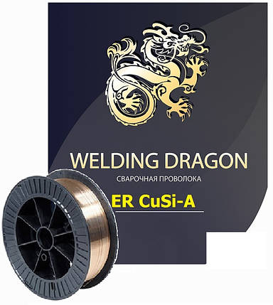Проволока Welding Dragon ErCuSi-A 1.2 мм 5 кг (D200) , фото 2