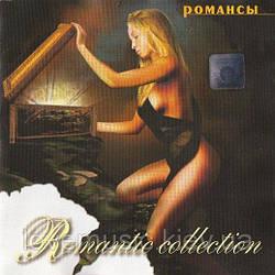 CD-диск Romantic Collection - Романси