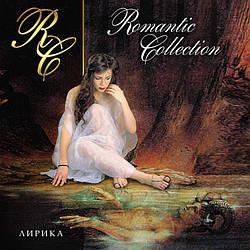 CD-диск Romantic Collection - Лірика