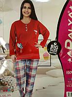 Большая теплая пижама Adalya голубая. Размер 48