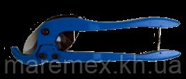 Ножницы Wèzer BIG для порезки труб Ø16-63
