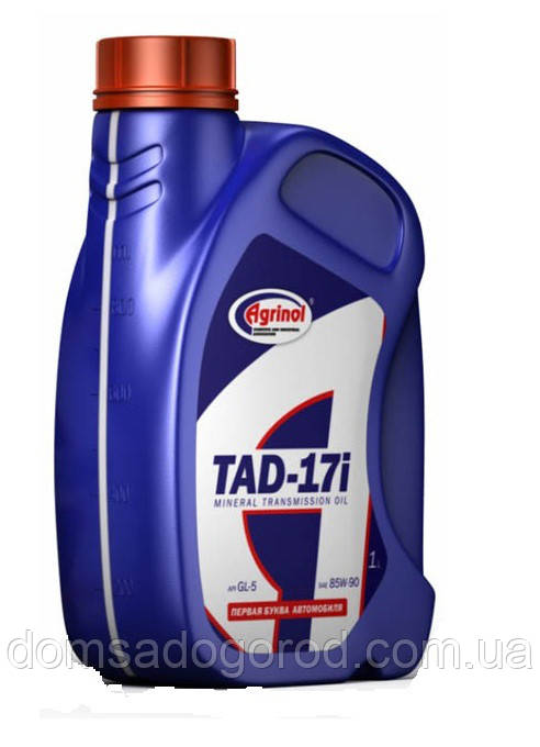 Масло трансмиcсионное Agrinol ТАД-17i 1л