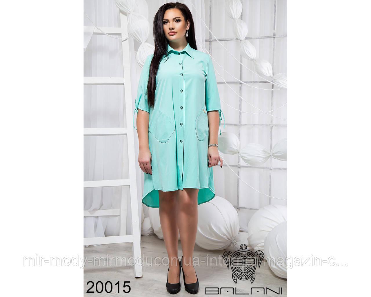 Стильное платье с открытыми плечами - 20015 с 48 по 56 размер бн