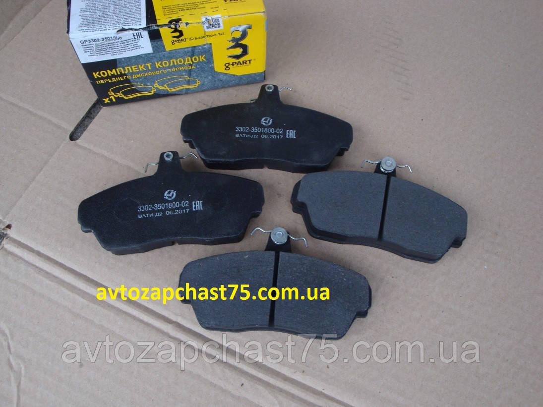 Колодки тормозные Газель , Газ 3302, Волга 3110, 31105 , передние (производитель G-part, Нижний Новгород)
