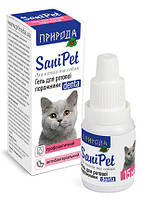 """Гель для ротовой полости """"SaniPet"""" капли 15 мл (для  кошек), Природа™"""