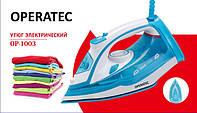 Утюг керамический OPERATEC OP-1003 2200Вт