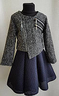 Куртка Косуха Змейка для девочки р.128-146 серый+люрекс